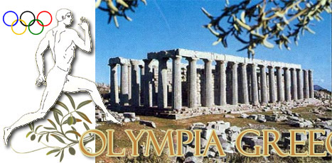 Olympia Greece - Ancient Greece